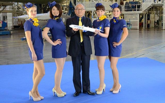 """Skimpy Flight Attendant Uniforms Called """"Dangerous"""""""