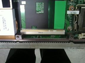 Undressed Laptop Could be First Quad-core Lappie on the Planet