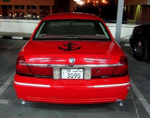 Customized Kuwaiti Grand Marquis: No Women No Cry