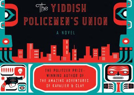 """Chabon's """"Policemen"""" Busts Genre Divisions"""