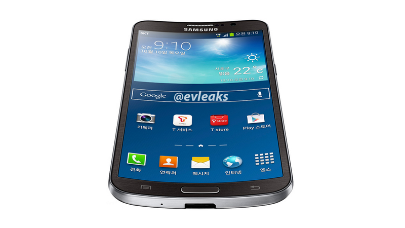 Is This Samsung's New Curved Screen Phone?
