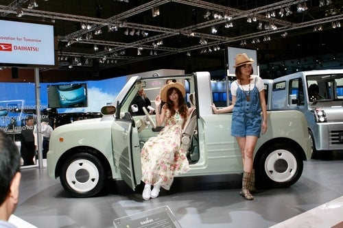 A-Tisket, A-Tasket, Two Models And A Daihatsu Basket