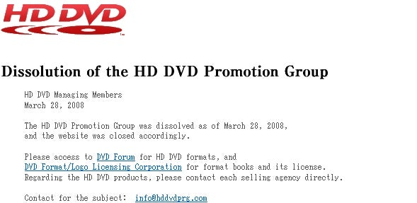 HD DVD Officially No Longer Exists