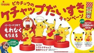 Pikachu Is Selling Ketchup in Japan