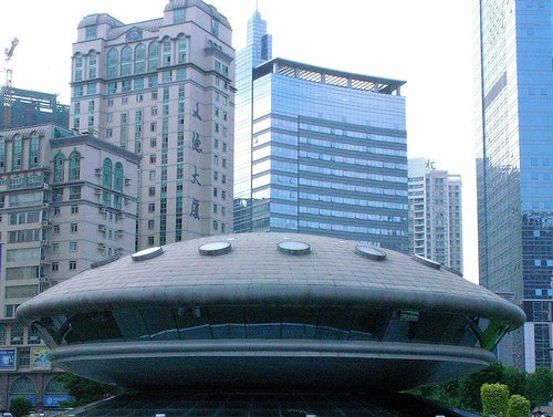 A UFO Lands in Downtown Nanning