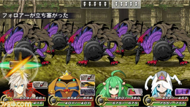 Unchained Blades Coming to 3DS—as a Downloadable Title?