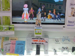 The Xbox 360 Akihabara Store Sell Out