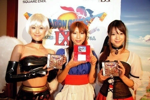 Dragon Quest IX Sells Less Than 100,000 (Oh Noes!)