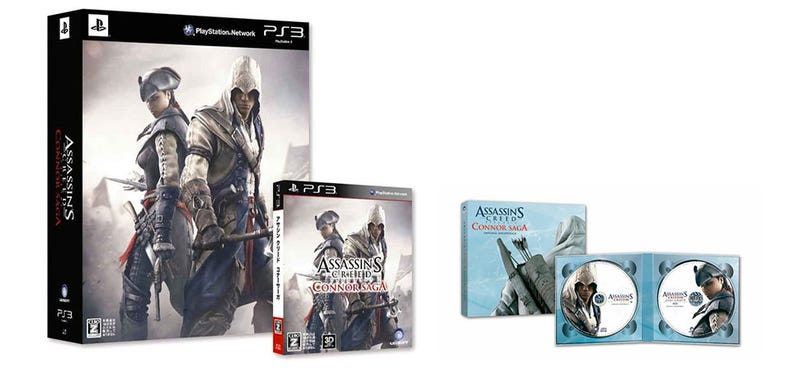Japan Getting Sweet Assassin's Creed Bundle