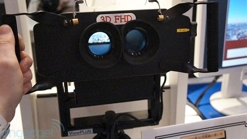 NHK's 8K TV Spawns a Pair of Virtual Hi-Def Binoculars