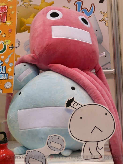 Check Out These Crane Game Prizes