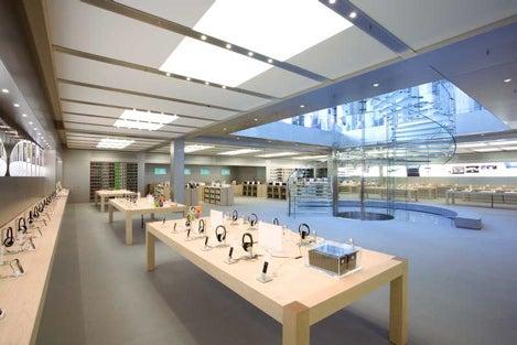 Apple Opening Third New York Store