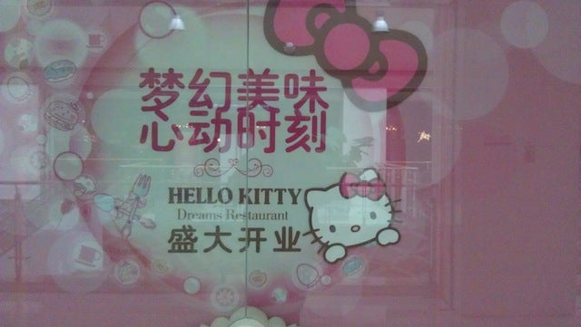 My Uncomfortable Lunch At The Hello Kitty Dreams Restaurant