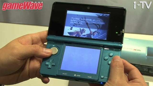 3DS Games Will Keep You Waiting