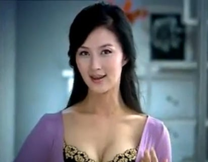 This Inflating Bra Commercial Left Me Confused Yet Reaching For My Wallet