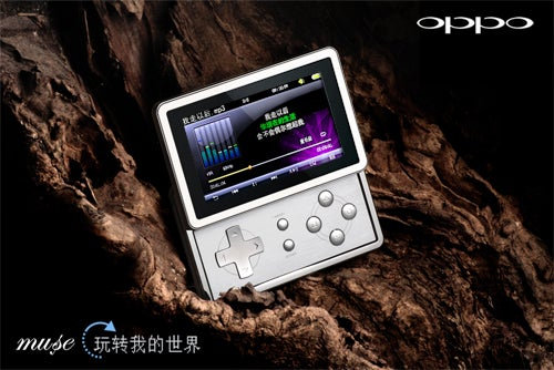 Oppo Muse G11: The Chinese PMP With A D-Pad And Classic Game Emulators