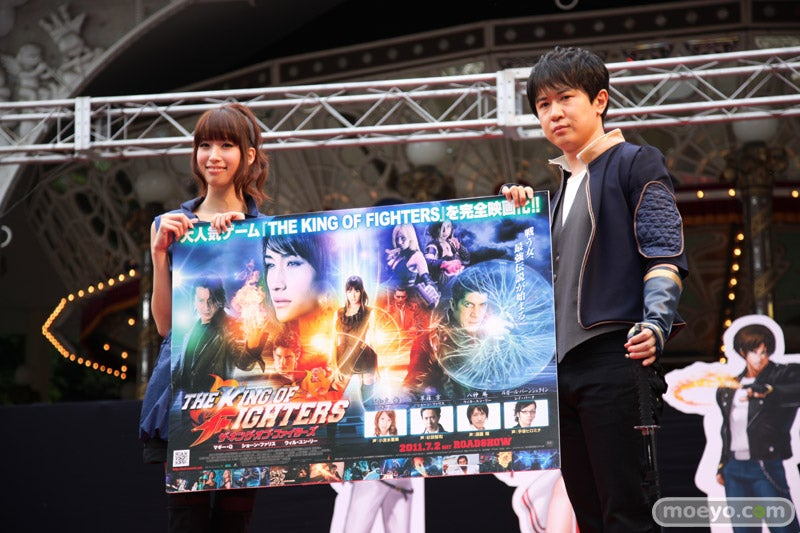 King of Fighters Brought to Life (But Not That Crappy Movie)