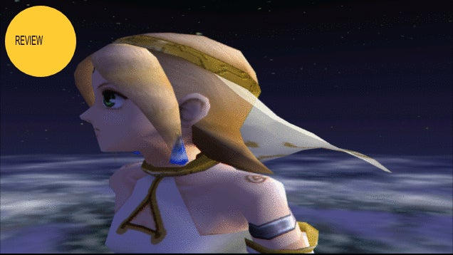 Skies of Arcadia HD: The Kotaku Review