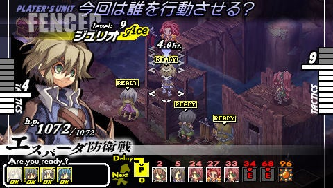Atlus Pokes the PSP In 2012 With Gungnir