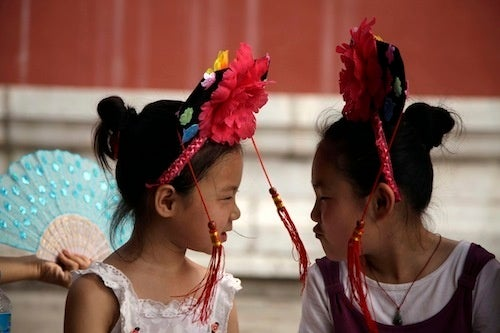 Flower Girls In The Forbidden City