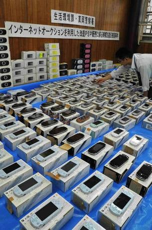 Dude Busted for Selling Modified PSPs
