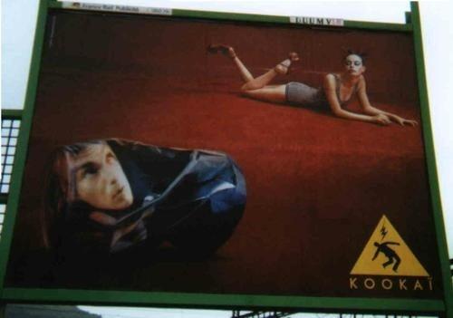 Kookai Giantess Ad Pics