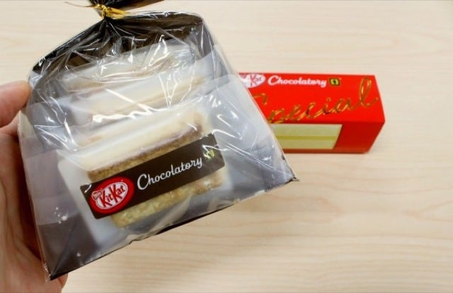 Baked Kit Kats Exist in Japan