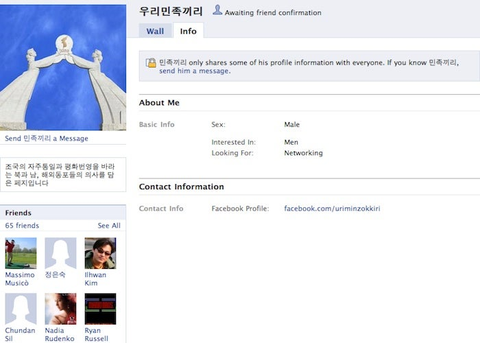 North Korea Only Has 65 Friends on Facebook and Is Gay
