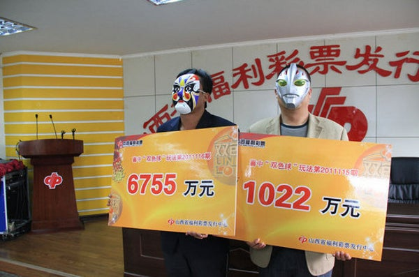 When Optimus Prime and Spider-Man Won the Chinese Lottery