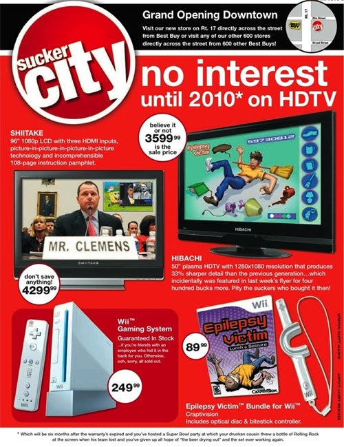 Help Circuit City (or Mock Their Downfall) by Making Fake Ads
