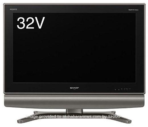 Sharp Aquos 32 1080p TV Overkill