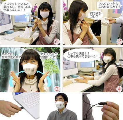 Thanko USB-Powered Air Purifier Mask Filters Allergens, Dignity