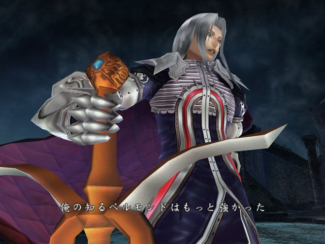 Judge Castlevania Judgment's Graphics For Yourself