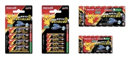 Yes, There Are Actually Pokemon Batteries
