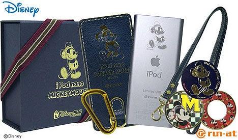 Mickey Mouse-Themed iPod Nano on Sale in Japan: Dumbo Isn't a Fan