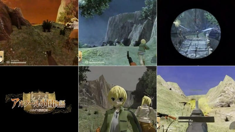 This Looks Like a Japanese RPG, But It's a First-Person Shooter (No, Really!)