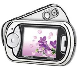 Newman M790 MP3 Player With Swivel-Screen