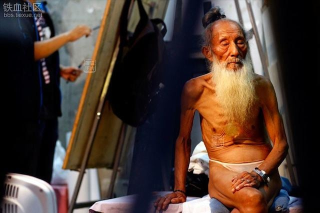 93-Year-Old Chinese Man Poses Nude For Art