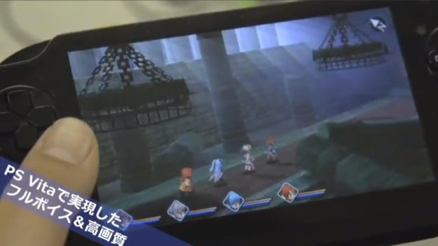 Iconic JRPG Series Coming to the PS Vita