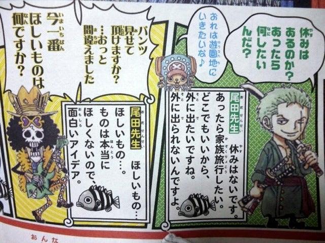 One Piece Is Still One Cruel Mistress