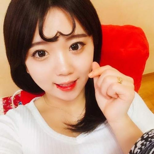 New Korean Hair Trend Turns Bangs Into Hearts