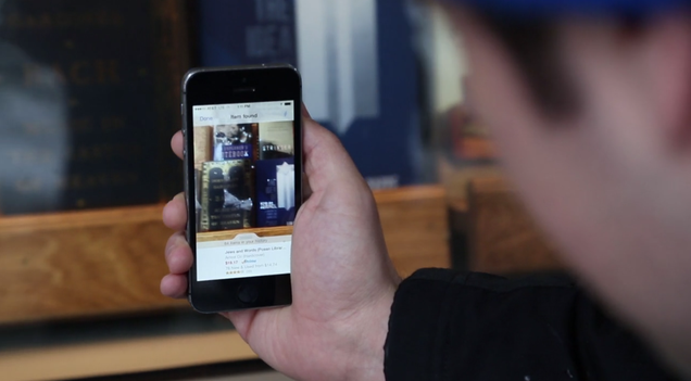 Amazon Flow Is the Wonderful Future of Shopping From Your Phone