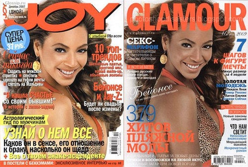 Beyoncé's Skin Tone Is Never Good Enough