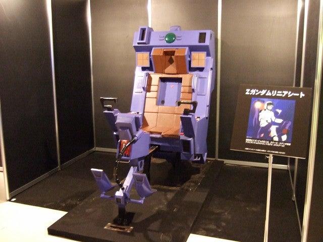 Let's Gundam Expo!