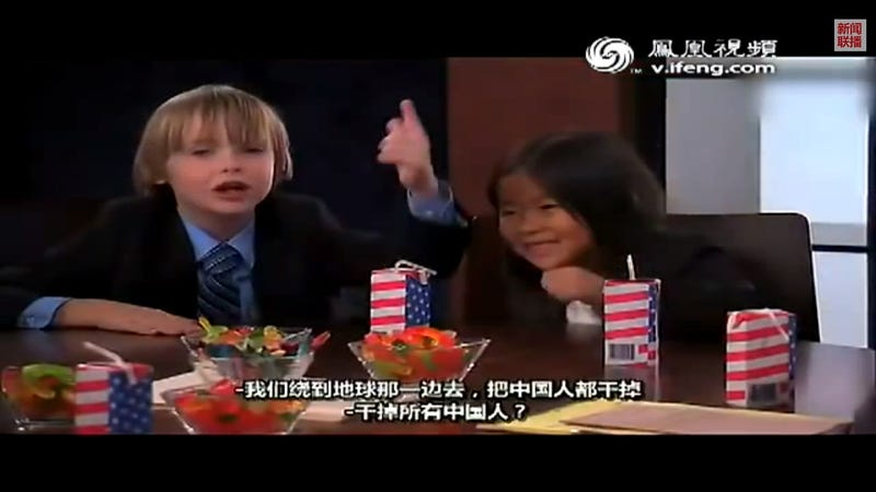 ABC Scrubs Kimmel Skit After Kid Suggests Killing Everyone in China