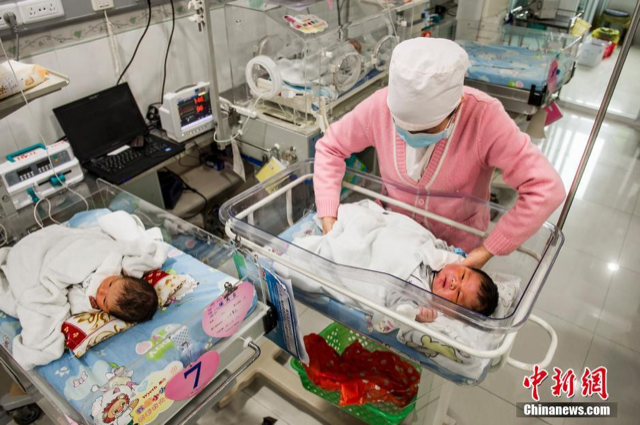 Giant Babies Born in China