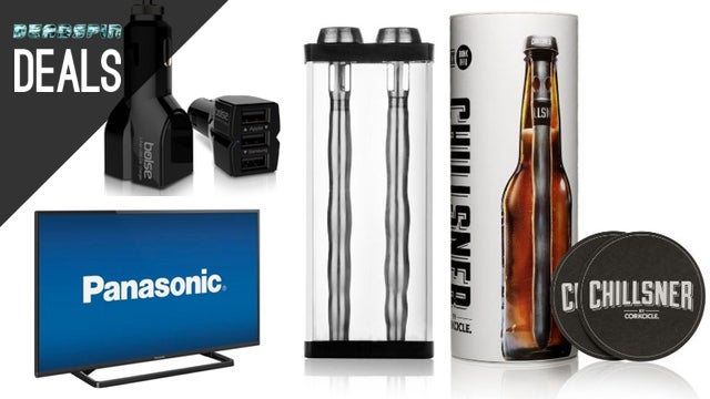 Keep Your Beer Perpetually Cold, Ditch Your Headphone Cord [Deals]