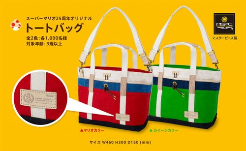 Club Nintendo of Japan's Totally Sweet Mario Bros. Totes