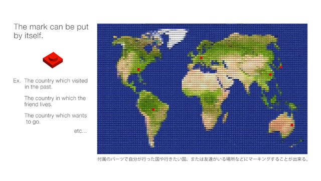 Track Your Travels on a Solid-Lego Map of the World