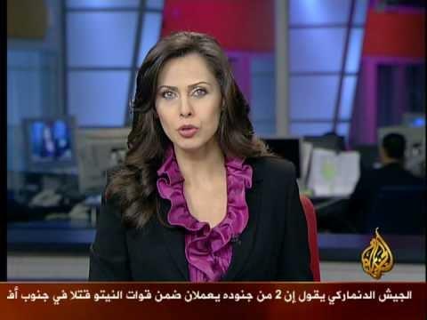 Al-Jazeera Hates Women